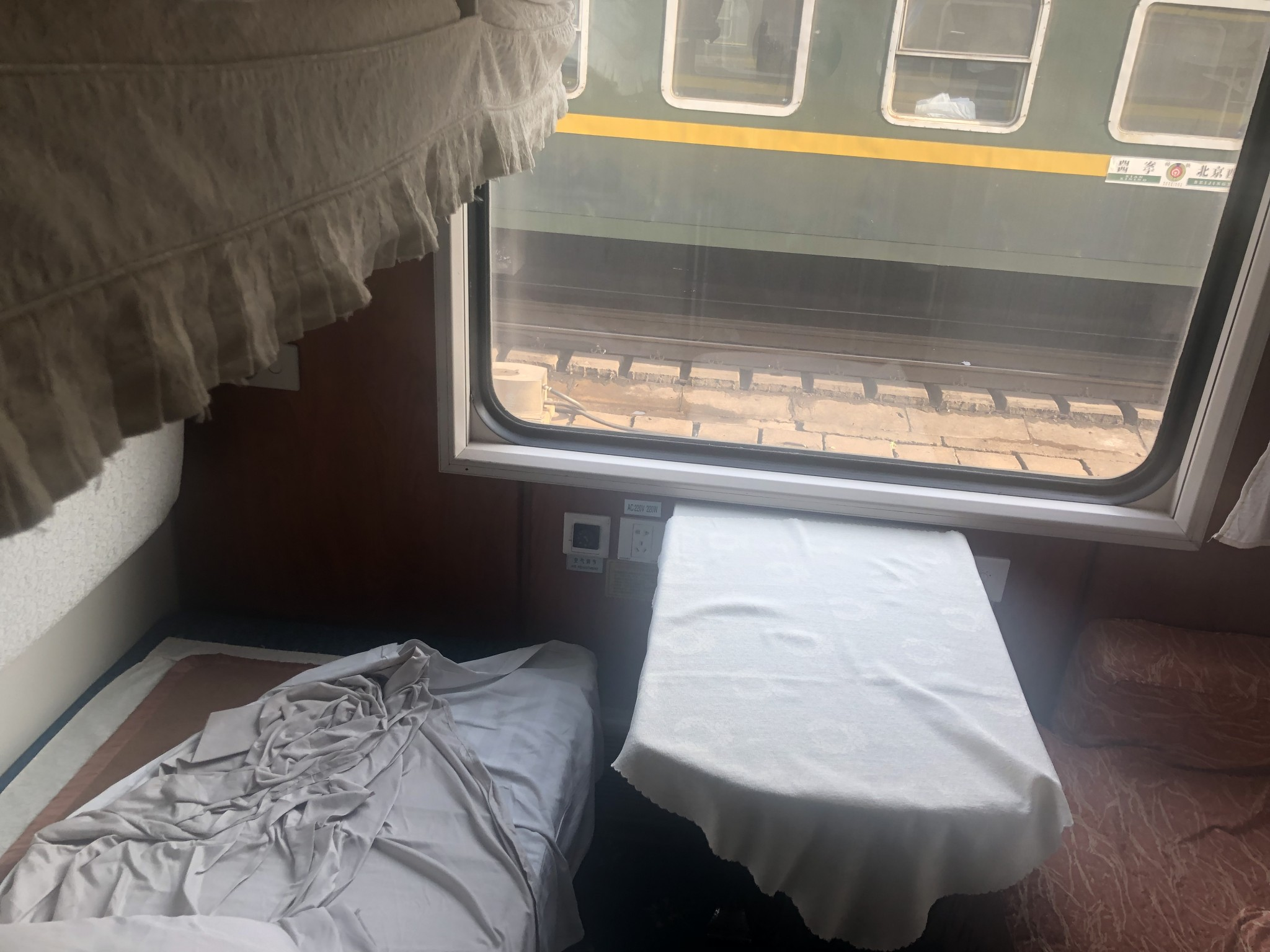 Taking the overnight Beijing to Xian train. Deluxe soft sleeper on the Z19 train in China.