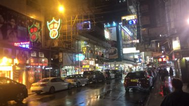 Visiting Hong Kong, China — our top things to do in Hong Kong include visiting Victoria's Peak, Tian Tan Buddha, Hong Kong Waterfront, Hong Kong Beach, Hong Kong Shopping Markets, and Bruce Lee's Hong Kong home.